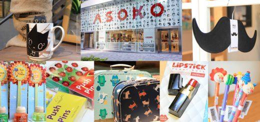 มาเพิ่มสีสันให้ชีวิตที่ร้านเจ๋งๆ ใน Harajuku และ Omotesando กันเถอะ มันว้าวมาก