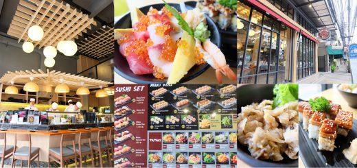 มาประเดิมสาขาเปิดใหม่ Sushi Masa ศิลปะแห่งรสชาติอาหารญี่ปุ่น