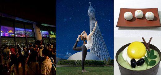 โตเกียวสกายทรีเตรียมจัดงานอีเว้นท์ในธีม 'เพลิดเพลินกับค่ำคืนอันยาวนานของฤดูใบไม้ร่วง' ระหว่างวันที่ 3-30 กันยายน