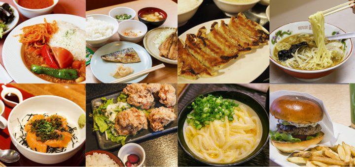 แค่เหรียญเดียวก็อร่อยได้! ขอแนะนำร้านอาหารในโตเกียว ที่เสิร์ฟเซตอาหารกลางวันสุดคุ้มในราคาไม่เกิน 500 เยน!