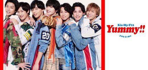 Kis-My-Ft2 ปิด 5 โดมทัวร์ครั้งแรก และความรู้สึกขอบคุณ 'Kazoku no Youni Naretara'