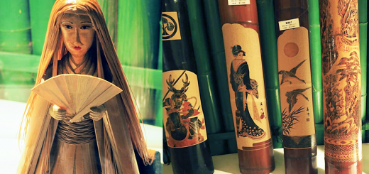 """ชมงานศิลปะน่ารักๆ จากต้นไผ่ที่ """"ศูนย์ข้อมูลพันธุ์ไผ่"""" ใจกลางสวนป่าโอตากิ อิจิโนะมิยะ จังหวัดจิบะ"""