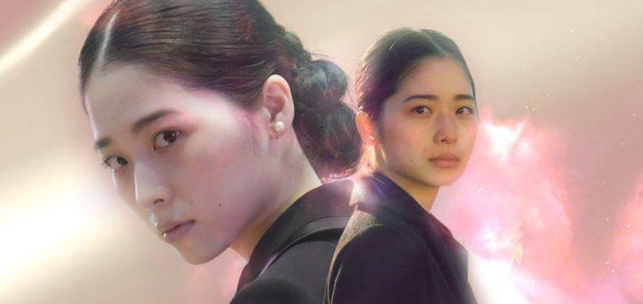 Movie Review :  รีวิว Eriko, Pretended เอริโกะ รับจ้างร้อง ไม่มีน้ำตาไม่ได้แปลว่าไม่เสียใจ