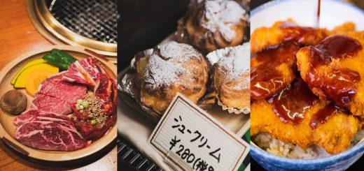 10 ร้านอาหารอร่อยสุดในชีวิต ราคาแบงก์พัน ยันแบงก์หมื่น ที่กุนมะ นีงาตะ นากาโน่