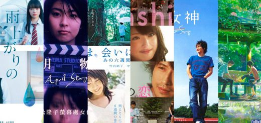Movie Guide : รวม 6 หนังรักญี่ปุ่นเกี่ยวกับสายฝน