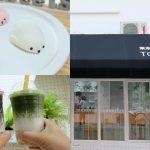 ชวนมาหวานกันที่คาเฟ่สุดละมุนแห่งสามย่าน Tokyo Sweets