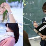บ้าไปแล้ว!!! คุณครูสอนภาษาญี่ปุ่นสวยราวกับ Net Idol นักศึกษาจีนคลั่งไคล้อยากเรียนด้วยกันเกือบทั้งมหาวิทยาลัย