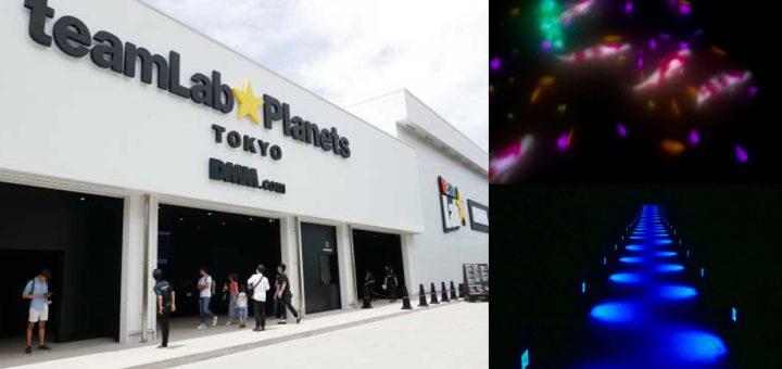 TeamLab Planets เตรียมเปิดพิพิธภัณฑ์แห่งใหม่ สัมผัส Digital Art ที่ล้ำไปอีกขั้นที่ย่านโทโยสุ โตเกียวตั้งแต่ ต.ค. 2018 เป็นต้นไป