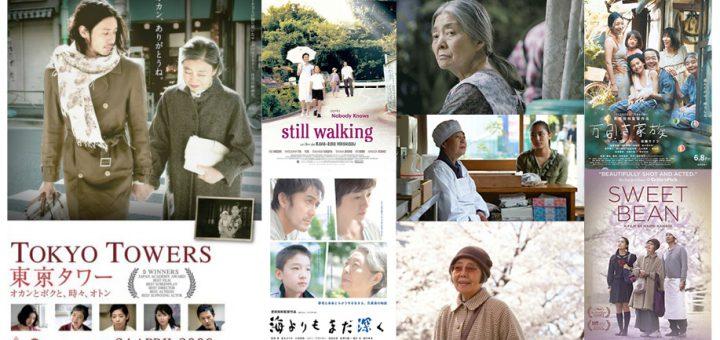 รวมสุดยอด 5 ผลงานของ คิกิ คิริน สุดยอดนักแสดงญี่ปุ่นในดวงใจใครหลายคน