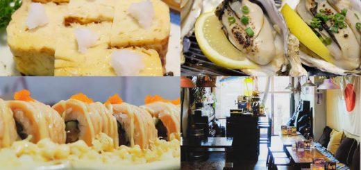 ชั่วโมงสร้างสรรค์ชิลๆ ชวนเพื่อนมาปักหมุดที่ Kumamura food.bar ร้านญี่ปุ่นเก๋ๆ ย่านบางซื่อ