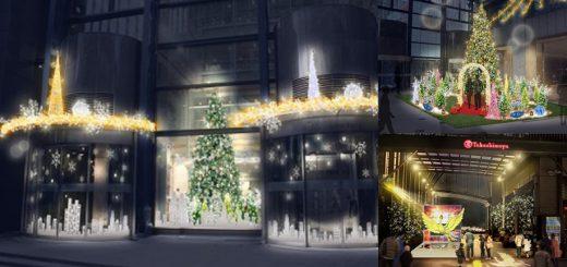 Shinjuku Minamilumi Illuminations กลับมาให้ฟินอีกครั้งฤดูหนาวนี้ที่สถานีชินจูกุ South Exit !