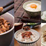 เรียบง่ายแต่อร่อยเว่อร์ มีข้าวสวยหนึ่งชาม คนญี่ปุ่นมักจะทานกับอะไร? 10 อันดับอาหารยอดฮิตที่คนญี่ปุ่นนิยมทานคู่กับข้าวสวยร้อนๆ