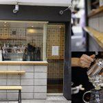 About Life Coffee Brewer ร้านกาแฟในเครือเดียวกับ Onibus ย่านชิบูย่า