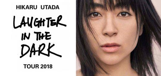 ฮิคารุ อูทาดะ ฉลองทัวร์คอนเสิร์ตในญี่ปุ่นครั้งแรกในรอบ 12 ปีด้วยซิงเกิ้ลใหม่ 'Too Proud' เอาใจแฟนคลับที่รอมานาน!!
