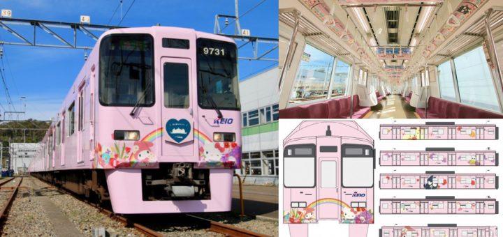 เปิดให้บริการอย่างเป็นทางการแล้วกับรถไฟสายสีชมพูสุดคาวาอี้ Sanrio Keio Line หนึ่งในแลนด์มาร์กใหม่ของญี่ปุ่นสำหรับนักท่องเที่ยว