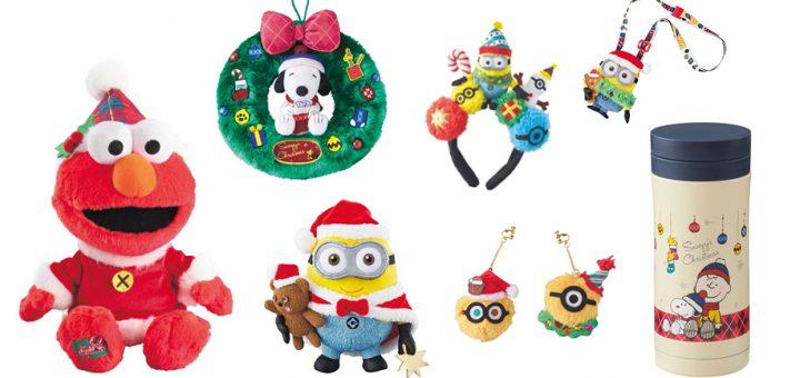 อย่าพลาดคริสต์มาสที่น่าตื่นตาตื่นใจที่สุดปีนี้ Universal Wonder Christmas 2018 !! พร้อมของที่ระลึกคิ้วท์ๆ ที่ใครเห็นก็ต้องอยากได้!