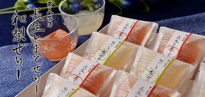 6 อันดับของฝากน่าซื้อจากเมืองอิจิโนะมิยะ จังหวัดจิบะ