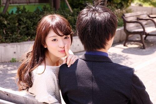 5 อันดับเหตุผลที่หนุ่มญี่ปุ่นใช้บอกเลิกคนรัก