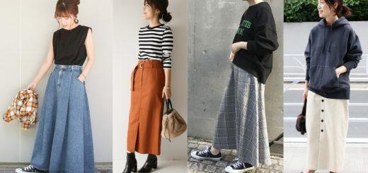 ใส่กระโปรงยาวกับรองเท้าอะไรดี? สาวๆ ญี่ปุ่นฮิตแบบไหนไปดูกันเลย