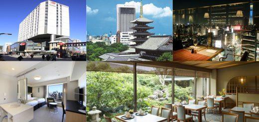 3 โรงแรมพิกัดน่าพัก เหมาะสำหรับนักท่องเที่ยวจะไปเที่ยวอาซาคุสะเพราะเดินไปกลับได้ภายใน 5 นาที