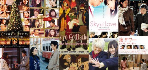 Movie Guide: 5 หนังญี่ปุ่นน่าดู ในช่วงเทศกาลวันคริสต์มาส