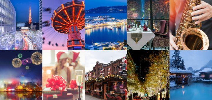 10 สถานที่ที่สาวๆ ญี่ปุ่นอยากให้แฟนหนุ่มชวนเดทในวันคริสต์มาส