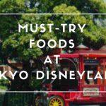 ใครไปโตเกียวดิสนีย์แลนด์ห้ามพลาด! 10 อาหารสุดอร่อยที่คุณต้องลองสักครั้งก่อนกลับ!!