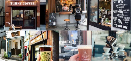 พูดถึง Coffee Town แห่งใหม่ในโตเกียวต้องที่นี่