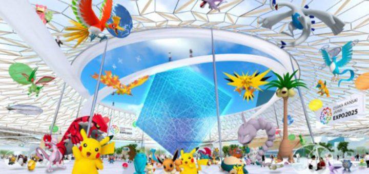 รู้ไหม เพราะอะไรถึงใช้โปเกมอนมาเป็นแอมบาสเดอร์โปรโมต World Expo 2025 ที่ญี่ปุ่น