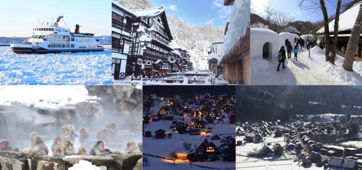 เปิดลายแทง 5 สถานที่ในญี่ปุ่นที่คุ้มค่าแก่การไปเที่ยวช่วง winter 2018-2019 นี้