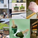 เที่ยวเกียวโตต้องมีพร็อพ ! ห้ามพลาด 7 ขนมสุดคิ้วท์ เอาไว้ถ่ายรูปเก๋ ๆ กับสถานที่ท่องเที่ยวสุดฮ็อต