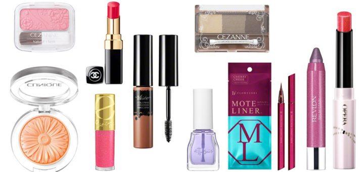 @cosme ประกาศรางวัล The Best Cosmetics Awards เครื่องสำอางแต่งหน้าที่ฮิตที่สุดในปี 2018 !!