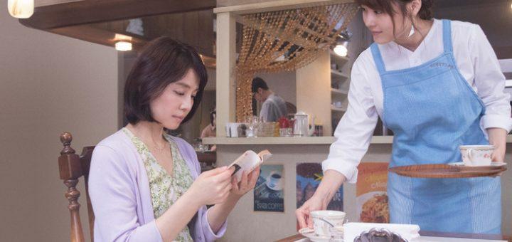 Movie Review : รีวิว Cafe Funiculi Funicula เพียงชั่วเวลากาแฟยังอุ่น