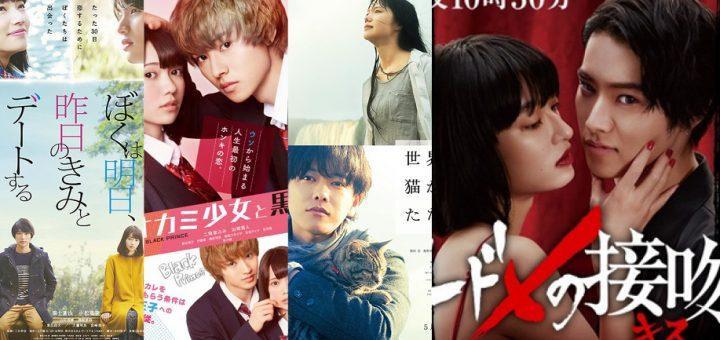 Cafe hopping ตามรอย 5 หนังและซีรี่ย์ญี่ปุ่นแบบฟิน ๆ ประหนึ่งเป็นนางเอกเสียเอง