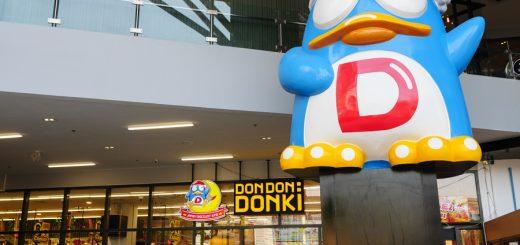 ศูนย์การค้า Donki Mall ทองหล่อ ขนทัพร้านค้า ร้านอาหาร คาเฟ่ชื่อดัง มาไว้ที่เมืองไทย พร้อมเปิดให้บริการเต็มรูปแบบวันศุกร์ที่ 22 ก.พ. นี้!