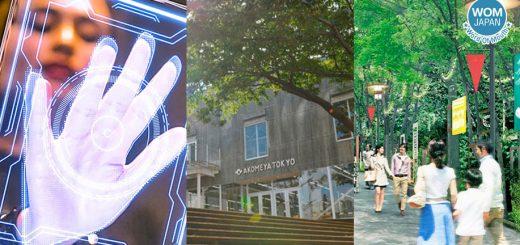 แนะนำ 5 สถานที่ใหม่ทันสมัยที่สุดในยุคนี้ สร้างเพื่อต้อนรับ Tokyo Olympic ที่กำลังจะมาถึงในปี 2020