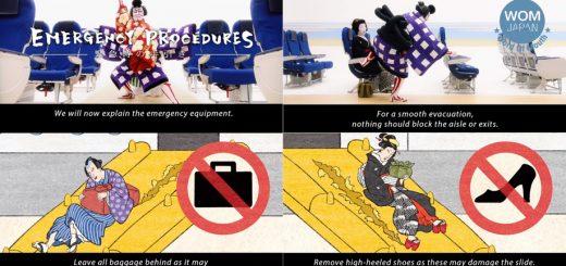 Japan Only ! สายการบินญี่ปุ่น ANA กับไอเดียสุดเจ๋งทำวิดีโอสอนความปลอดภัยบนเครื่องบินโดยใช้ตัวละครคาบูกิ