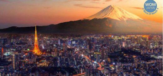 ไม่ต้องไปไหนไกล แค่อยู่โตเกียวก็เห็นฟูจิซังได้นะ