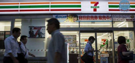 7-11 ญี่ปุ่นเตรียมโบกมือลาการให้บริการ 24 ชม. เริ่มทดลองปรับเหลือแค่ 16 ชม. หลังเกิดวิกฤตขาดแรงงานอย่างหนัก