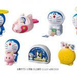 Wow แมคโดนัลด์ที่ญี่ปุ่น ออกของเล่นใหม่ ของวิเศษของโดเรมอน สำหรับชุด Happy Meal ตั้งแต่มีนาเป็นต้นไป