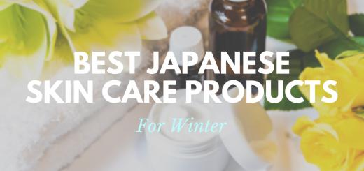 หนาวแค่ไหนก็ไม่หวั่น! แนะนำสุดยอดสกินแคร์ของสาวญี่ปุ่นที่ช่วยให้ผิวดีสุด ๆในช่วงฤดูหนาวประจำปี 2019!!