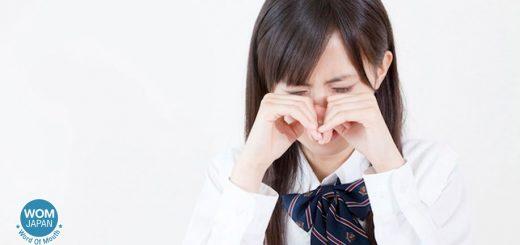 น้ำตาเยียวยาทุกสิ่ง ญี่ปุ่นออกนโยบายใหม่ ส่งเสริมให้คนร้องไห้มากขึ้น