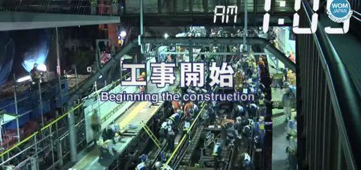 Japan Only!!! BTS ควรเอาเป็นเยี่ยงอย่าง ญี่ปุ่นระดมวิศวกรนับพันคนมาแก้ปัญหารถไฟใต้ดินขัดข้องจนแล้วเสร็จในเวลาเพียง 3 ชั่วโมง