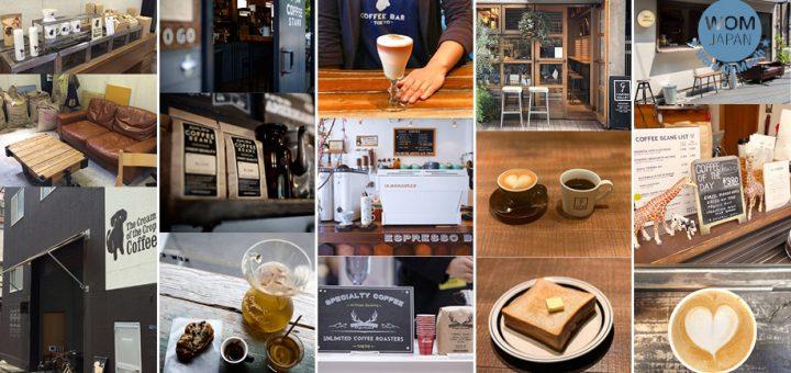 5 Coffee Stand in Tokyo บรรยากาศคาเฟ่แบบฮิป ๆ ที่วัยรุ่นควรมาเช็คอิน