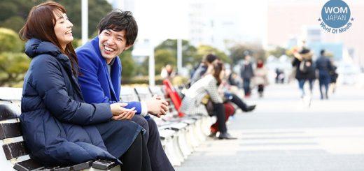 """9 เหตุผลที่สาวญี่ปุ่นยินดีไปออกเดทกับ """"ผู้ชายที่ไม่ได้ชอบ"""" จะน่าสนใจแค่ไหนต้องดู"""