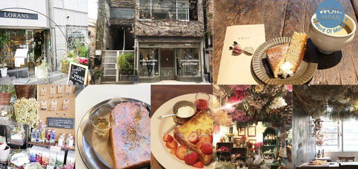 แนะนำคาเฟ่สไตล์ดอกไม้ในญี่ปุ่น ไปนั่งชิลถ่ายรูปก็สบายใจ สั่งเมนูไหนก็อิ่มอร่อยสบายท้อง