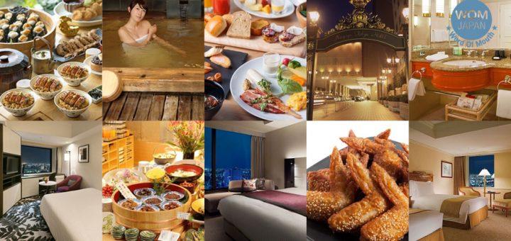 ตื่นปุ๊บ อิ่มท้องปั๊บ ! พาไปปักหมุด 5 โรงแรมใน Nagoya ที่ขึ้นชื่อเรื่องอาหารเช้าอร่อย