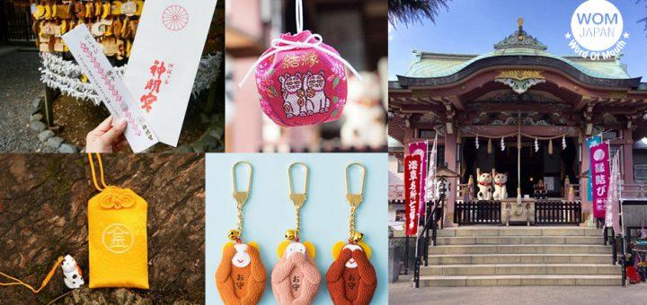 7 Omamori จากศาลเจ้าทั่วประเทศญี่ปุ่นที่ไม่ได้มีดีแค่นำโชค แต่ยังคาวาอี้แบบสุด ๆ