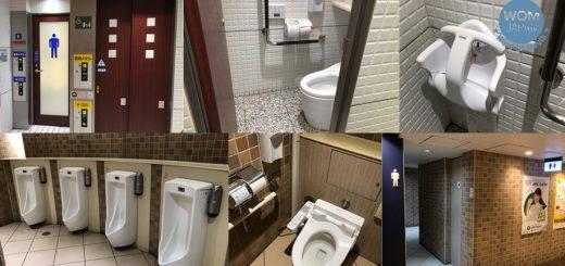 ถ้าของฟรีมันดี แล้วทำไมถึงต้องมีห้องน้ำแบบหยอดเหรียญ ? บุกห้องน้ำทั้งสองแบบของสถานีรถไฟอิเคะบุคุโระ ไปดูกันค่ะว่าของฟรีมันจะดีจริงหรือเปล่า ?