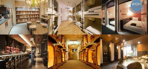จัดอันดับโรงแรมแคปซูลยอดนิยม Top 20 ในโตเกียว